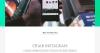 Criar Instagram – Como aproveitar todos os recursos